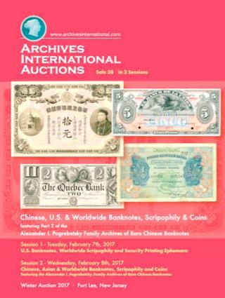Skinner Auction